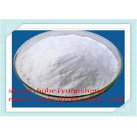 Wholesale Glucocorticoid Anti-Inflammatory  Clobetasol Propionate CAS 25122-46-7 from china suppliers