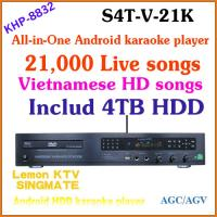 Wholesale 21K Vietnamese HD songs include 4TB HDD, 2015 Professional Family Karaoke machine +w/ built-in DVD player from china suppliers