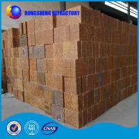 Wholesale Thermal Resistant refractory materials Silica Mullite Brick For Cement Kiln from china suppliers
