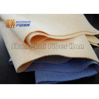 Wholesale High Absorbing Blue Synthetic	Chamois Cleaning Cloth For Car Dirt Stain Removing from china suppliers