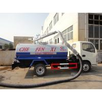 Wholesale DONG FENG 4*2 2.6CBM Fecal Suction Truck for sale, HOT SALE! best price Dongfeng 3,000Liters vacuum fecal suction truck from china suppliers