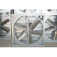 Wholesale Company Events - cooling pad,exhaust fan,poultry fan,cone fan from china suppliers