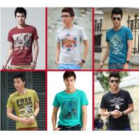 Wholesale MEN'S T-shirts from china suppliers