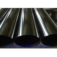 Wholesale 90/10 Copper Nickel Tube ASTM B 111 C 70600 / ASME SB 111 C 70600 DIN 86019 from china suppliers