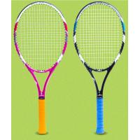Wholesale H.M Graphite Fibre and Nano Tennis Racket, 685mm, 50-58lbs, super racket face extend sweet shot zone from china suppliers