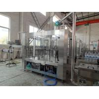 Wholesale 6.57kw 5500kg Water Bottle Filling Machine for 5000ml  Glass Bottle from china suppliers