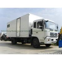 Wholesale Dongfeng 4x4 Mobile workshop maintenance lorry    WhatsApp:8615271357675 from china suppliers