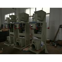 Wholesale 2500 * 800 * 2500 mm Powder Bagging Machine 4kW Automatic Packing Machine from china suppliers