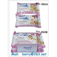 Wholesale Facial wipes from china suppliers