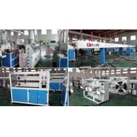 China Inline round Cylindrical drip irrigation emitter dripper drip irrigation pipe making machine maker factory manufacturer supplier