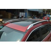 Wholesale OEM Automobile Spare Parts Auto Roof Racks NISSAN X-TRAIL 2014 2015 Luggage Carrier from china suppliers