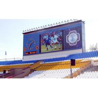 Wholesale Outdoor P8 Stadium LED Display Football Led Big Screen IP65 Pixel Density 15625 from china suppliers