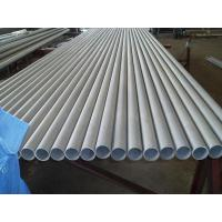 Buy cheap incoloy800 series pipes&tubes from wholesalers