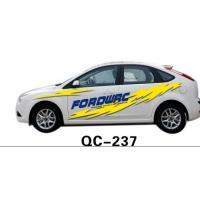 Wholesale Custom PVC Water Proof Novelty Car Body Sticker QC-237K from china suppliers