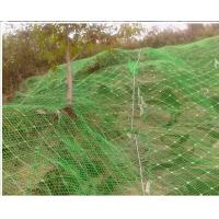 Wholesale Flexible rock slope stabilization High strength steel wire rope mesh from china suppliers