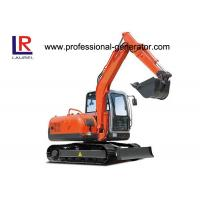 Wholesale High Quanlity Power 45kn 50kw 2200RPM Bucket Crawler Excavator with Wide Operating Cab from china suppliers