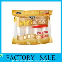 Wholesale Printed Image Self Adhesive Bags / Self Seal Plastic Bags For Water cup Packaging from china suppliers