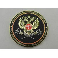 Wholesale Die Stamping Copper / Zinc Alloy / Pewter Magnet Badge with Stamped, Photo Etching, Injection from china suppliers