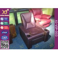 Wholesale Leather Upholstery Media Room Furniture Home Theater Sofa Seating With Drink Holder from china suppliers