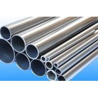 Buy cheap Thin Wall Micro Capillary Tubing High Strength For Tantalum Alloy Ingots from wholesalers