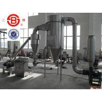 Wholesale Industrial pulverizer chilli / small spice grinding machine , food pulverizer machine 46kw power from china suppliers