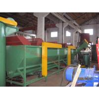 Wholesale PP film recycling and  washing machine line from china suppliers