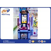 Buy cheap Strong Fighters Arcade Training Punch Boxing Coin Operated Arcade Game Machines from wholesalers
