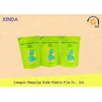 Wholesale NY / PE Stand Up Zipper Pouch , Strong Sealing Bottom Stand Up Food Pouches from china suppliers