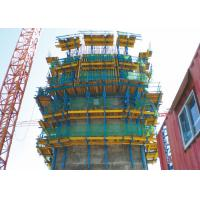Wholesale Professional Self Climbing Scaffold System , Auto Climbing Formwork System AC50-8 from china suppliers