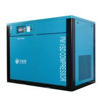 Buy cheap Energy Saving Two Stage Air Compressor , Oil Lubricated Air Compressor from wholesalers