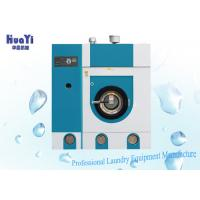 Wholesale Fully Automatic Small Hydrocarbon Dry Cleaning Machine For Clothes from china suppliers