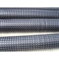 Wholesale Biaxial tensile plastic geogrid from china suppliers