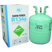 Wholesale R134a Refrigerant Gas for Air-conditioner from china suppliers
