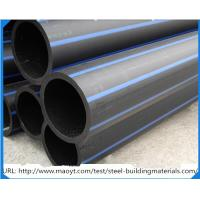 Wholesale Garden Irrigation PE Plastic Pipe Polyethylene Underground Conduits HH405 Straight Pipe from china suppliers