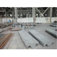 Wholesale High Cr-Mo Alloy Steel Casting For Cement Mill , Ball Mill Mining from china suppliers