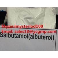 Wholesale Albuterol Sulfate / Salbutamol Weight Loss Steroid No Side Effects CAS 51022-70-9 from china suppliers