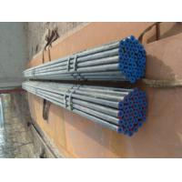 Wholesale A53 GRB. SEAMLESS. DOUBLE RANDON LENGTH. PIPE from china suppliers