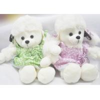 Wholesale Children Creme Stuffed Poodle Dog Toy Floral Dress Polyester Dog Plush Toys from china suppliers