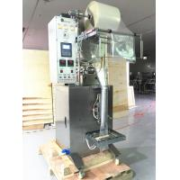 Wholesale Automatic Food Bagging American Steak Sause Paste Packing Machine from china suppliers