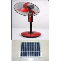 Wholesale 2014 best sell solar standing fan 15w LED lamp 16inch from china suppliers