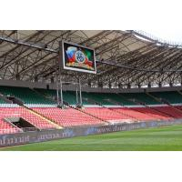 Wholesale Hign Brightness Stadium LED Display Screen for Live Show P5.95 Outdoor 250*250mm from china suppliers