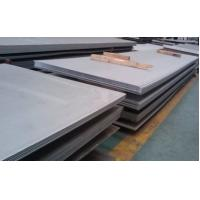 Wholesale 2B Surface Super Duplex Steel Plate 2205 2507 Cutted Customerized from china suppliers