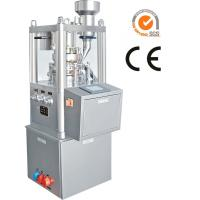 Wholesale Force Feeder System Lab Tablet Press Machine Pharmaceutical Machinery 650kg from china suppliers