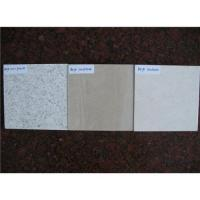 Buy cheap Chinese Sandstone from wholesalers