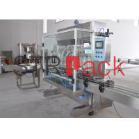 Wholesale Automatic Piston Filling Machine  for 50ml -1L  , Cooking Oil Filling Machine from china suppliers