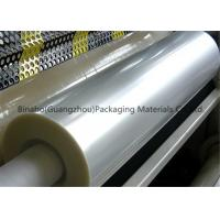 Wholesale Transparent PVDC Coated BOPP Plastic Film For Flexible Food Packaging from china suppliers