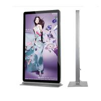 Quality 65inch touch screen kiosk display stand with lcd 3000:1 Contrast Ratio for sale