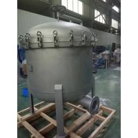 Quality Bag filter vessel with 20 pieces filter bag for sale