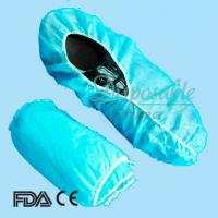 Wholesale Disposable Non-Woven Shoe Cover/PP/PE/CPE from china suppliers