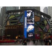 Wholesale Full Color Led Advertising Billboard For Video In the Wall from china suppliers